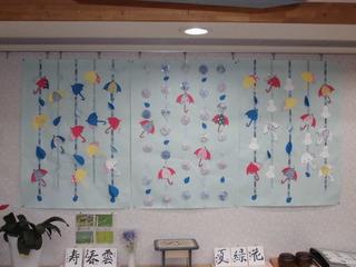 傘壁画.JPG